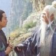 Lord Of The Wu Tang Resimleri