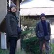 Watashi Wa Neko Sutôkâ Resimleri