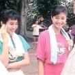 Shou Hu Fei Long Resimleri