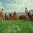 Hapishane Muhabbeti Resimleri