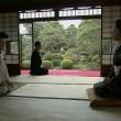 Be a Man! Samurai School Resimleri