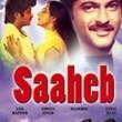Saaheb Resimleri