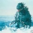 Godzilla Resimleri