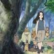 Miyori'nin Ormanı Resimleri